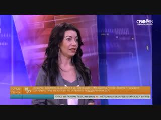 Юлия Калашникова - руководитель Ставропольского филиала «Наследие 21» на телеканале «Своё ТВ»