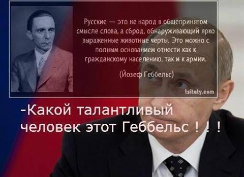 Путин повторил фейковую новость Первого канала про беженца, якобы оправданного в Европе по делу об изнасиловании - Цензор.НЕТ 9108