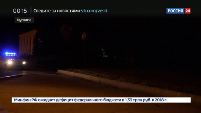 Новости на Россия 24 В центре Луганска взорван памятник десантникам
