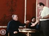 Репетиция Евгения Светланова в Большом театре. За роялем Лия Могилевская