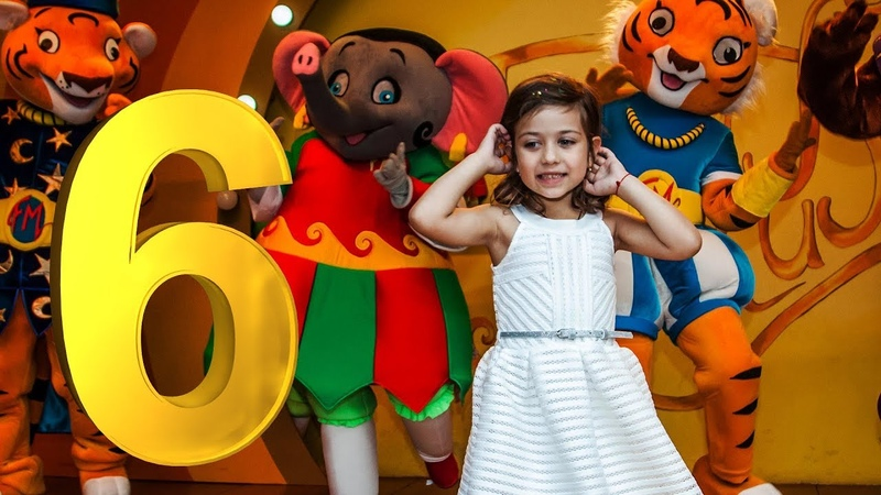 Super День Рождения Эмилюши в детском развлекательном центре Фокус Мокус! Happy Birthday Emily