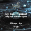 Light Dreams в Funky Lounge