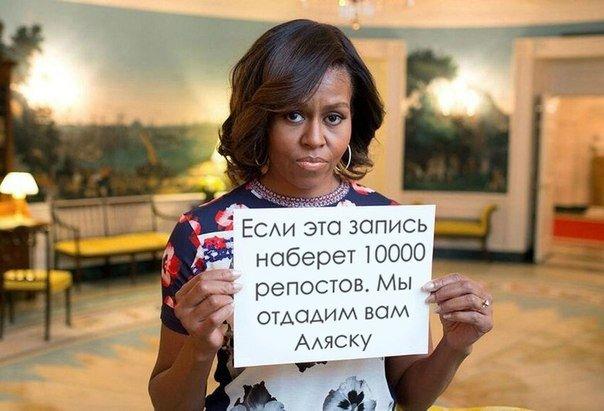 http://cs7059.vk.me/c7001/v7001553/dd68/Vpe3YUDPgm0.jpg