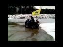 По первому морозцу ATV Lytkarino CLUB