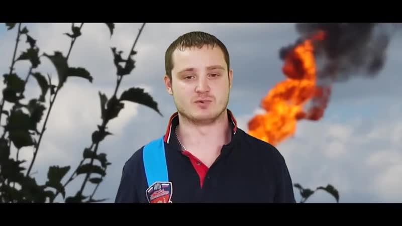 Дима Сухан — Россия