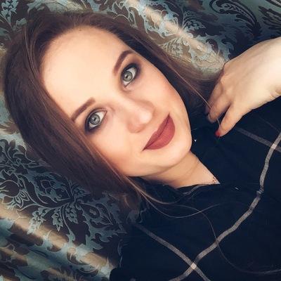 Анастасия Пачколина
