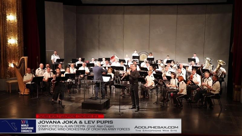 Complicities by Alain Crepin Jovana Joka Lev Pupis XVIII World Sax Congress 2018 adolphesax