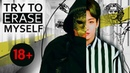 BTS [Try To Erase Myself] ○ Fanfic Trailer (Horror/PWP/Mystery!AU)