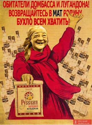 Российский пропагандист Максим Равреба переехал из Киева в Москву - Цензор.НЕТ 2701