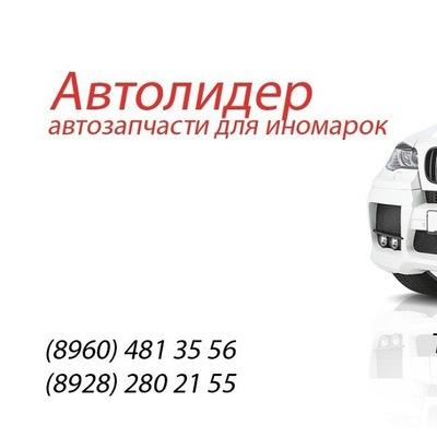 Ремикс интернет магазин автозапчастей Волгоград
