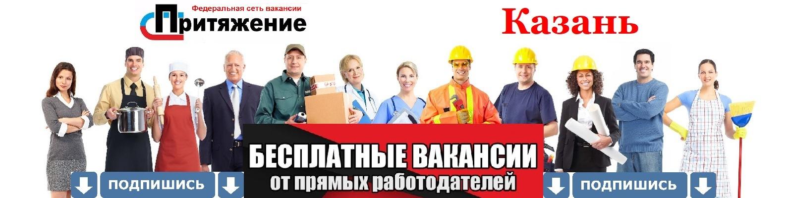 Магазин часов в Казани (в ТРК «Тандем»)