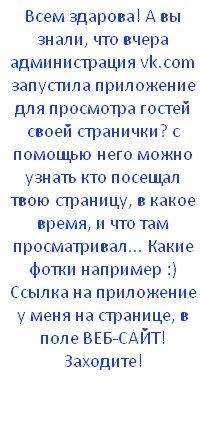Рушана Тимраляева, 4 марта , Кунгур, id136405500