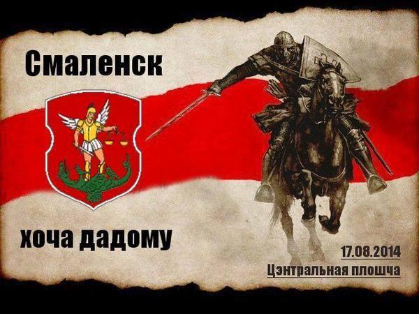 Сторонники федерализации Сибири вступили в открытую борьбу с кремлевской хунтой - Цензор.НЕТ 3065