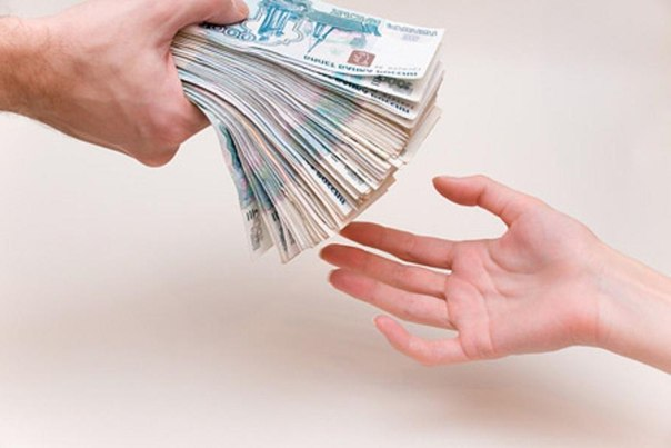 Фонды и гранты