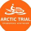 Arctic Trial. Стекла для снегоходов, мототехники