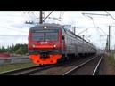 ЭД4М 0406 сообщением Санкт Петербург Павловск
