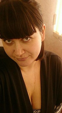 Ольга Матюхина, 5 июня , Пермь, id201292159