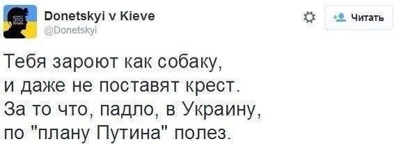В штабе АТО сообщили об активизации террористов на Луганском направлении - Цензор.НЕТ 6080