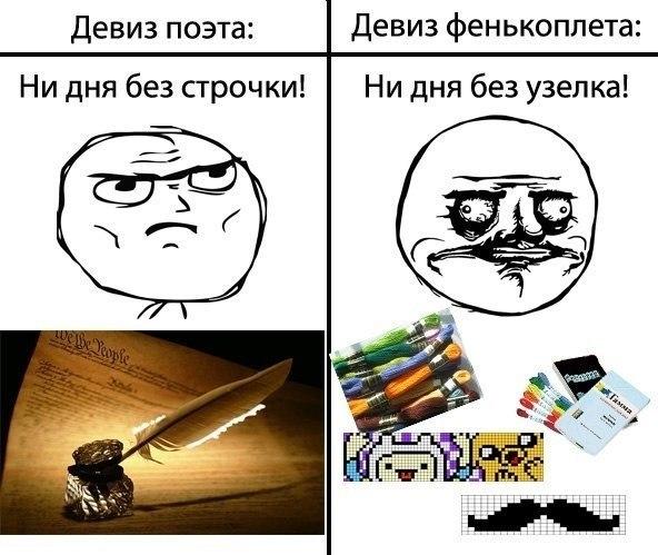 I ♥ fenechki