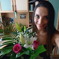 Svetlana Pereladova