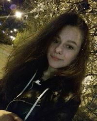 Полина Гетникова
