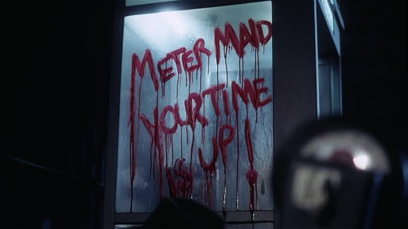 Фараоны-кровососы из Питтсбурга / Bloodsucking Pharaohs in Pittsburgh (1991) dir. Dean Tschetter