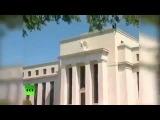 Германия обвинила США в мошенничестве. ФРС США, золото