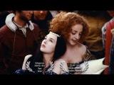 Королева Марго / La reine Margot (1994) — драма, историческое кино на Tvzavr