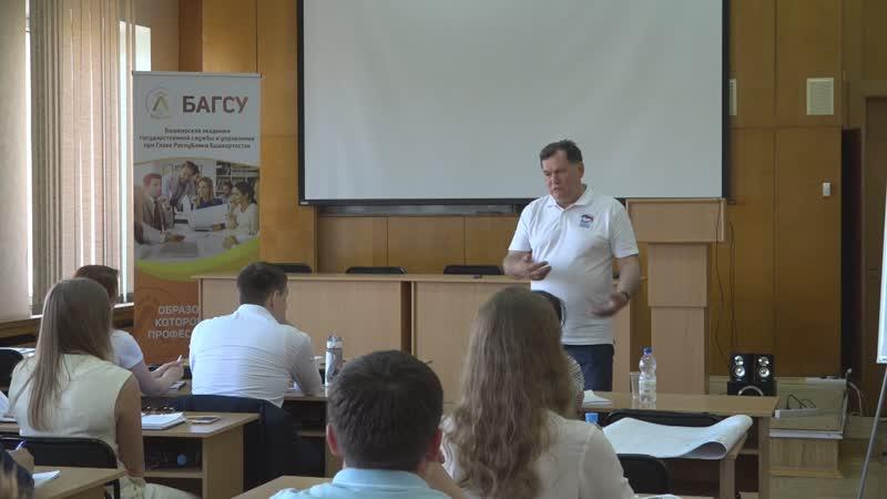 Активные выпускники «Школы молодого управленца» пройдут стажировку в Госдуме