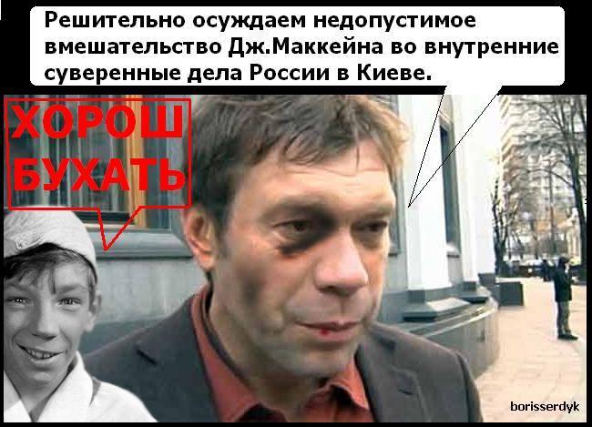 Боевики подтягиваются к Донецку для того, чтобы сеять хаос и уничтожать инфраструктуру, - Наливайченко - Цензор.НЕТ 3234