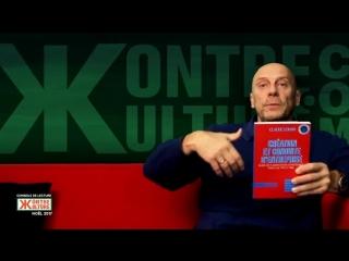 Alain Soral présente « Création et conduite d'entreprise» le livre de Claude Loran