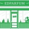 Парфюмерия от EDParfum