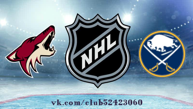 Arizona Coyotes vs Buffalo Sabres | 13.12.2018 | NHL Regular Season 2018-2019