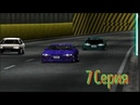 Tokyo xtreme racer 2 7 серия 60fps