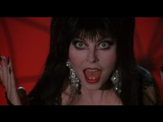 Эльвира: Повелительница тьмы / Elvira: Mistress of the Dark (1988) 1080p