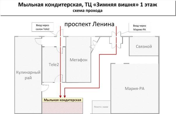 Схема прохода в магазины