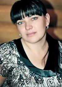 Renata Safina, 9 сентября , Самара, id69976666