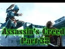 Assassins Creed PC Walkthrough Part 38 Arsuf No Commentary 720 HD
