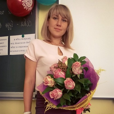 Олеся Овчинникова