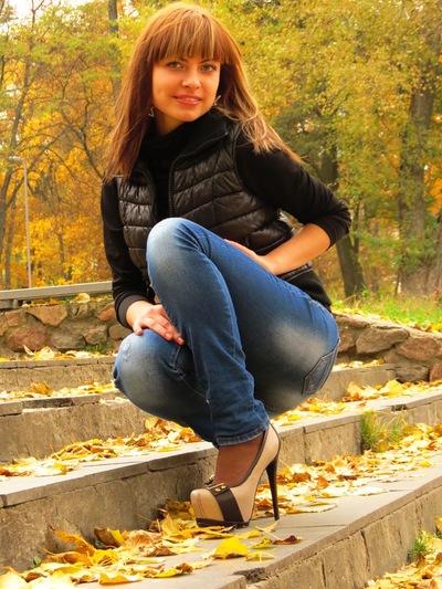 Татьяна Власенко, 24 сентября , Чернигов, id183642023