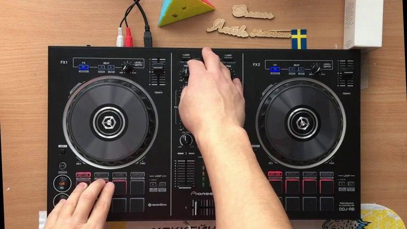 Tom Q - Trancebass ep 7. Bedroom Dj with Pioneer DDJ-RB