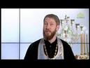 Евангелие от Матфея Глава 23 ст 23 28 с Иеромонахом Пименом Шевченко
