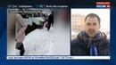 Новости на Россия 24 Снегопады стали причиной более 250 ДТП во Владивостоке