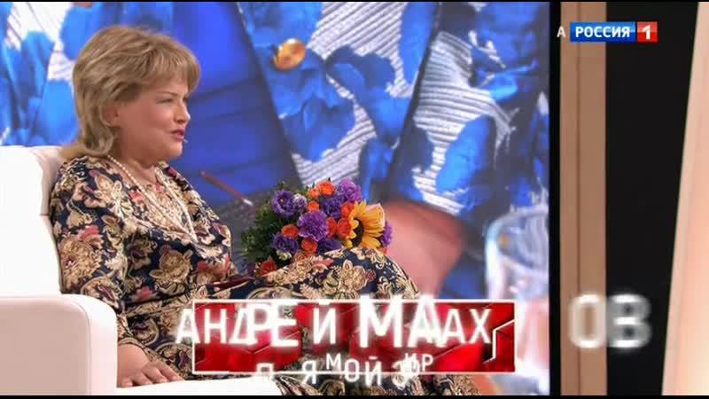 Судьба человека 02.07.2019 Александра Яковлева РАК лечение рака обезболивающие