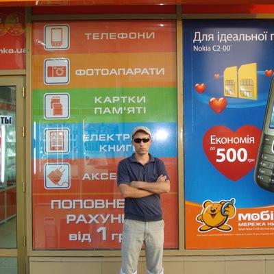 Денис Иванов, 1 июня 1987, Луганск, id211824350