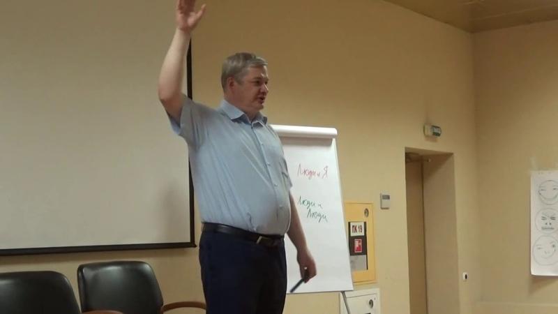 Мастер класс в Высшей Школе НЛП Техника Шкала состояний