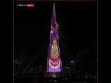 Сегодня в полночь самое высокое здание в мире, Бурдж-Халифа, осветилось всеми огнями