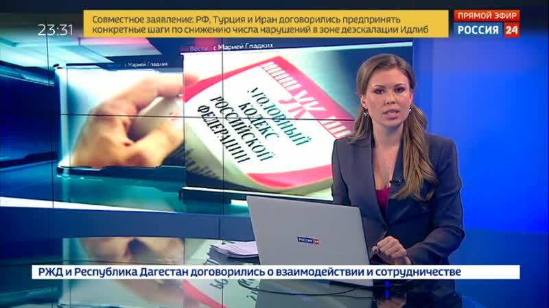 Павел Крашенинников почему необходимо отдельное наказание для криминальных авторитетов