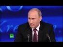 В.В. Путин - сколько Вы зарабатываете ??