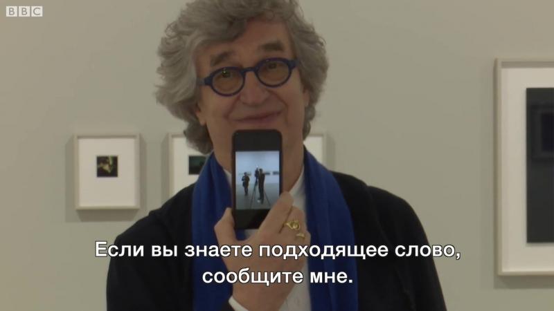 Режиссер Вим Вендерс фотография как искусство мертва как никогда